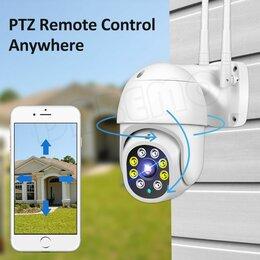Камеры видеонаблюдения - IP-камера, Wi-Fi, PTZ, Разрешение Full HD 1080P, 0