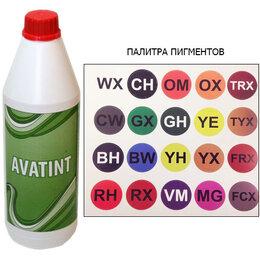 Колеры - Avatint YE, 0