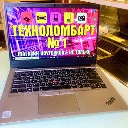 Ноутбуки - Lenovo ThinkPad i7-4.8GHz./DDR4/SSD256Gb+Др. Бизнес-серии, 0