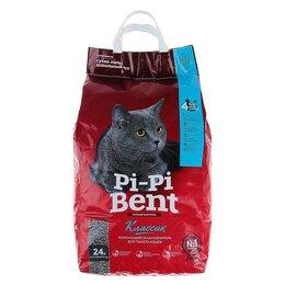 Наполнители для туалетов - Наполнитель минеральный комкующийся Pi-Pi-Bent Classic, крафт-пакет, 10 кг, 0