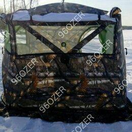 Палатки - Палатка куб-4 медведь камуфляж зима-лето, 0