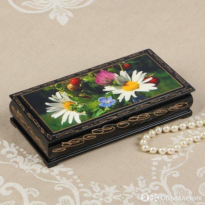 Шкатулка - купюрница «Ромашки с ягодами», 8,5×17 см, лаковая миниатюра по цене 730₽ - Подарочная упаковка, фото 0