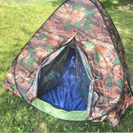 Палатки - Палатка автоматическая 3 места, 0