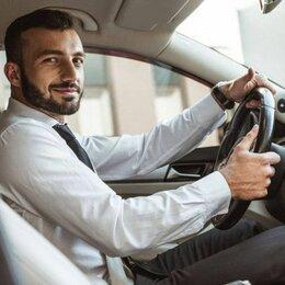 Водители - Водитель менеджер , 0