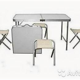 Походная мебель - Стол складной+4стула 120*60*70см, 0