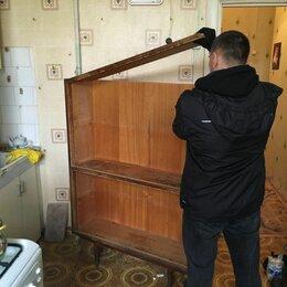 Бытовые услуги - Разбор , вынос старой мебели из квартиры , дома . Демонтаж старых обоев ., 0