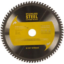Для дисковых пил - Пильный диск по нержавеющей стали QPT 210SS, 0