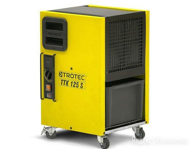 Осушитель воздуха Trotec TTK 125S по цене 59900₽ - Осушители воздуха, фото 0