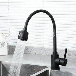 Смесители - Смеситель для кухни с рефлекторным изливом Frap F40993-6, 0