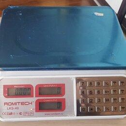 Весы - Romitech весы для торговли., 0