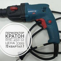 Перфораторы - Перфоратор Кратон RHE-450-12, 0