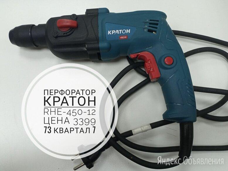 Перфоратор Кратон RHE-450-12 по цене 3399₽ - Перфораторы, фото 0