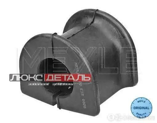 MEYLE 1006150020 Втулка стабилизатора  по цене 279₽ - Подвеска и рулевое управление , фото 0