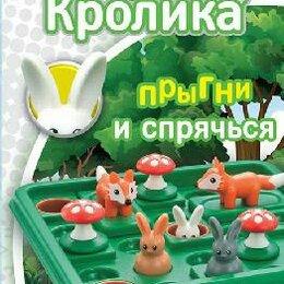 """Головоломки - Игра настольная головоломка """"Спрячь кролика"""", 0"""