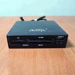 Устройства для чтения карт памяти - Card Reader USB 2.0 картридер внутренний, 0