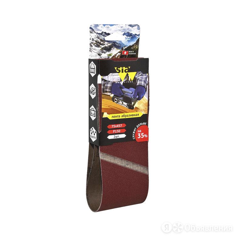 Бесконечная лента шлифовальная sia Abrasives 2920 siawood по цене 195₽ - Для шлифовальных машин, фото 0