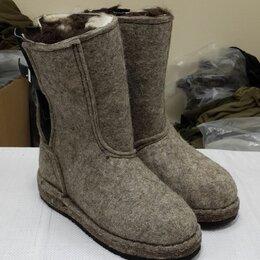 Одежда и обувь - Сапоги из войлока, натуральный овчинный мех, 0