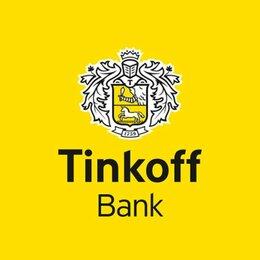 Специалисты - Сотрудник Тинькофф банка на удаленную работу (из дома), 0