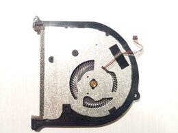 Аксессуары и запчасти для ноутбуков - Вентилятор кулер для ноутбука ASUS UX331, 0