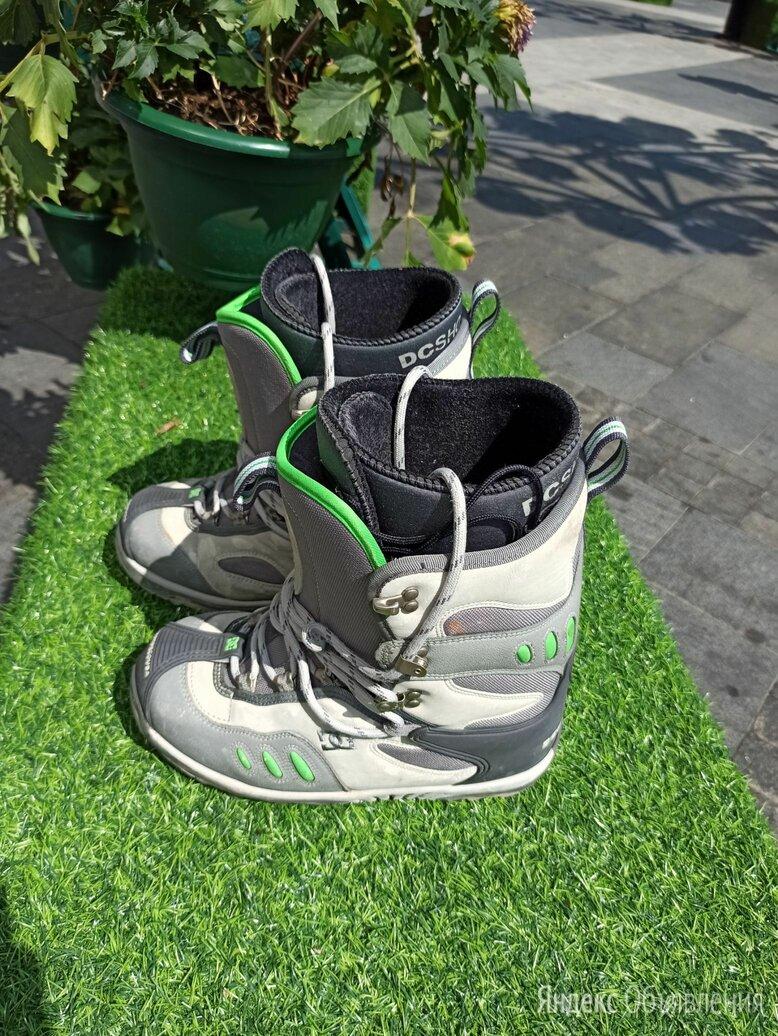 Сноубордические ботинки DC Shoes usa по цене 2500₽ - Ботинки, фото 0