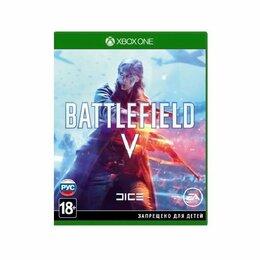 Игры для приставок и ПК - XBOX ONE Battlefield V, 0