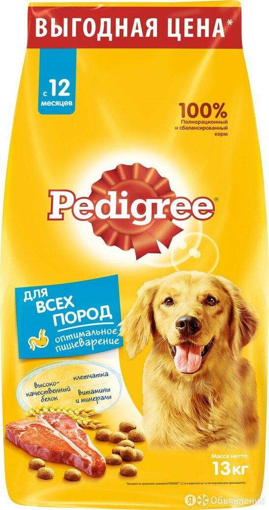 Сухой корм Pedigree для взрослых собак, говядина, 13 кг по цене 2154₽ - Корма , фото 0