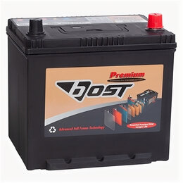 Кузовные запчасти  - Аккумулятор Bost Premium 95D23L 75 Ач 650А обр. пол., 0