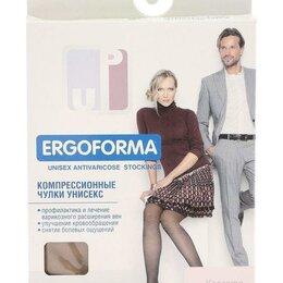 Колготки и носки - Чулки Ergoforma EU 226 (откр.носок) - телесн, 0
