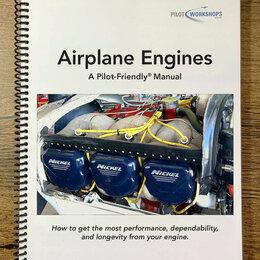 Техническая литература - Эксплуатация поршневых авиадвигателей для пилотов легкомоторных самолётов, 0