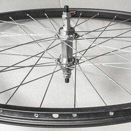 Обода и велосипедные колёса в сборе - велозапчасти, 0