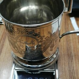 Посуда - серебряный подстаканник,серебро 84 проба,царская Россия, 0