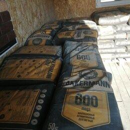 Строительные смеси и сыпучие материалы - Цемент м600 аккерман, 0