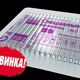 Поликарбонат - Сотовый поликарбонат Специально для теплиц 4 мм 2,1х6 м, 0