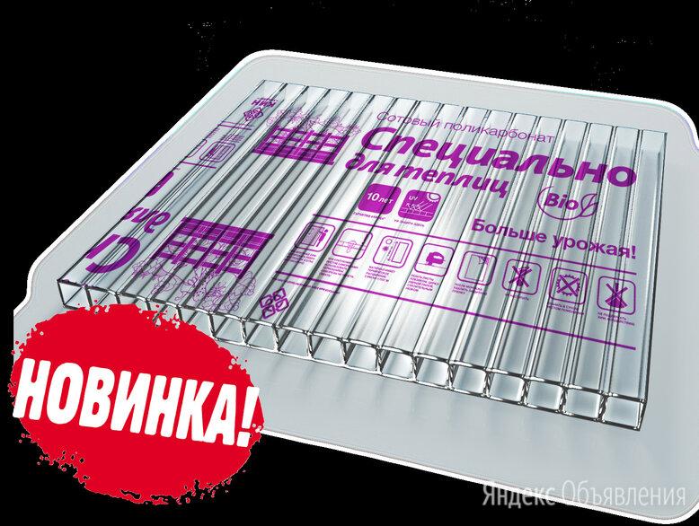 Сотовый поликарбонат Специально для теплиц 4 мм 2,1х6 м по цене 2700₽ - Поликарбонат, фото 0