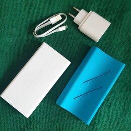 Универсальные внешние аккумуляторы - Портативное зарядное устройство Xiaomi 20 000 mAh, 0