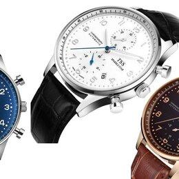 Наручные часы - Мужские кварцевые часы SparkleStar 100м Водозащита, 0