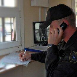 Охранники - Охранник на КПП без лицензии, 0