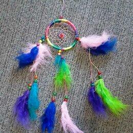 Сувениры - Новый Ловец снов разноцветный с перышками, 0