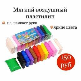 Лепка - Воздушный пластилин 2 набора по 12 цветов(1 комплект 24 шт), 0