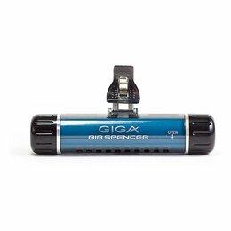 Ополаскиватели - Ароматизатор на кондиционер Giga - SQUASH/свежесть, 0