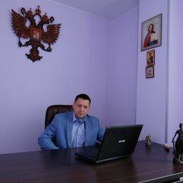 Финансы, бухгалтерия и юриспруденция - Адвокат Соков А.В., 0