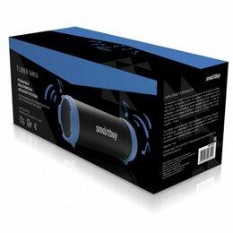 Акустические системы - Портативная колонки SmartBuy® TUBER MKII MP3-плеер, FM-радио, Bluetooth черн/син, 0
