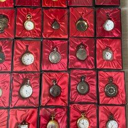 Карманные часы - Часы коллекционные, карманные , 0