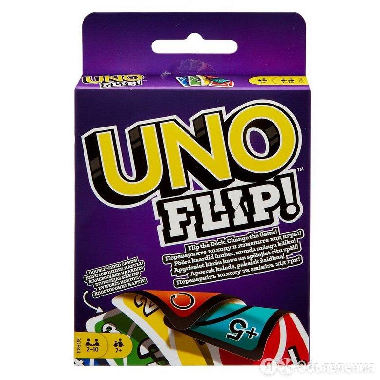 Настольная игра Mattel UNO Flip по цене 403₽ - Настольные игры, фото 0