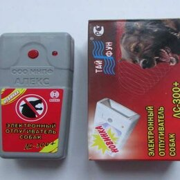 Аксессуары для амуниции и дрессировки  - Антидог отпугиватель собак Тайфун ЛС 300 плюс электронная защита, 0