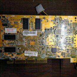 Видеокарты -  Видеокарта v9560 video suite/2dtv/p/128m/a, 0