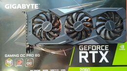 Видеокарты - Видеокарта Gigabyte GeForce RTX 2060 Gaming OC…, 0