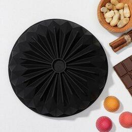 Формы для льда и десертов - Форма для шоколада 'Оригами мини', 19x18 см, 0