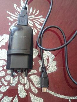 Зарядные устройства и адаптеры - Зарядное устройство htc, 0