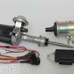 Радиодетали и электронные компоненты - БСЗВ Комплект  2101.3706 (625-01) СОАТЭ, 0